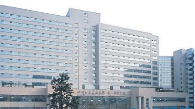 四川华西医院整形科