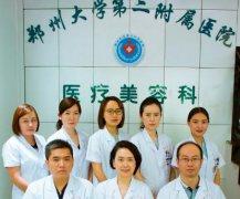整形整容医院排名前十
